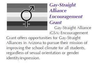 aea gay grant